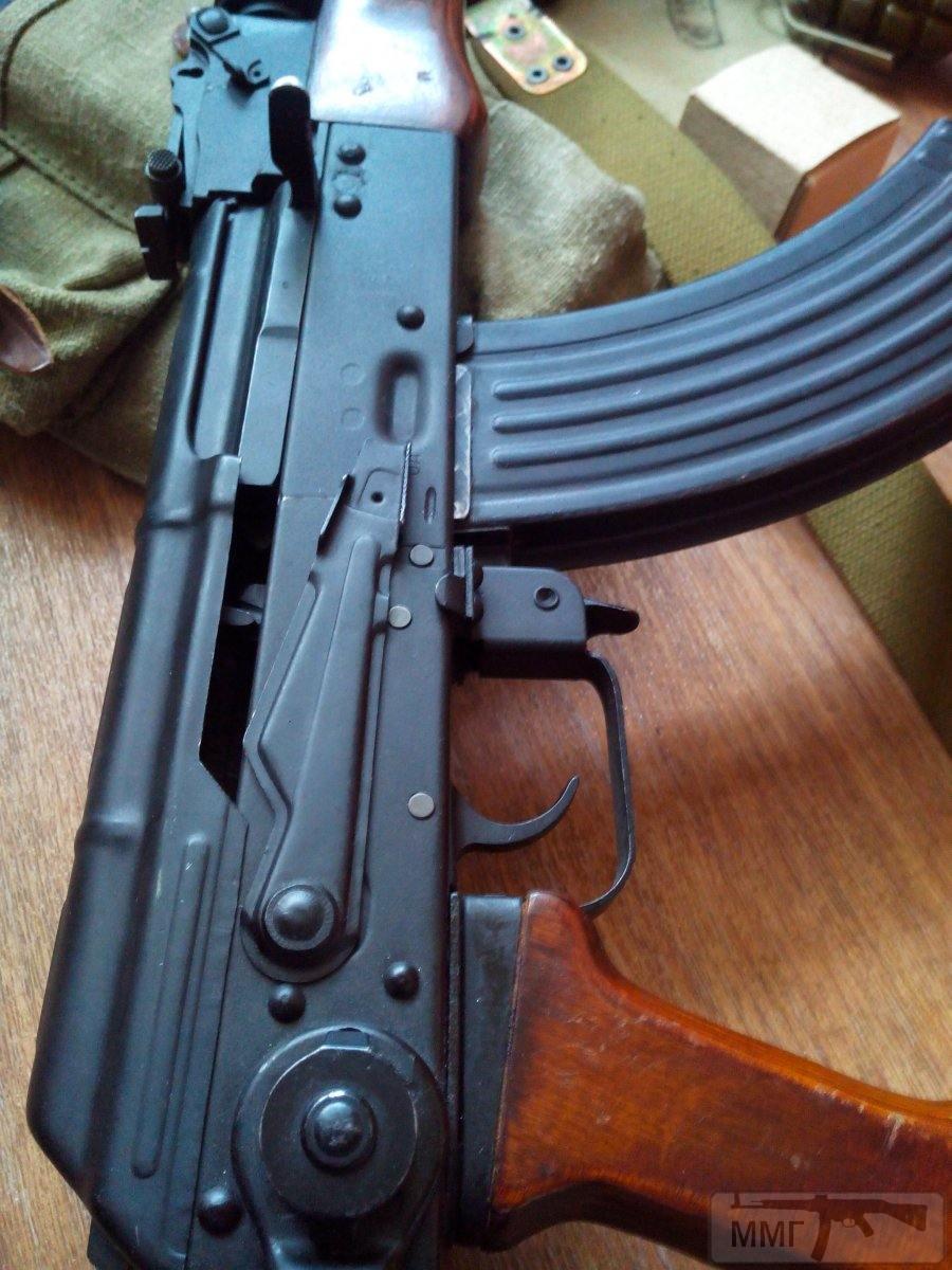 17763 - схп АКМС 1970 г.