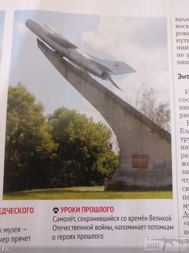 17781 - А в России чудеса!