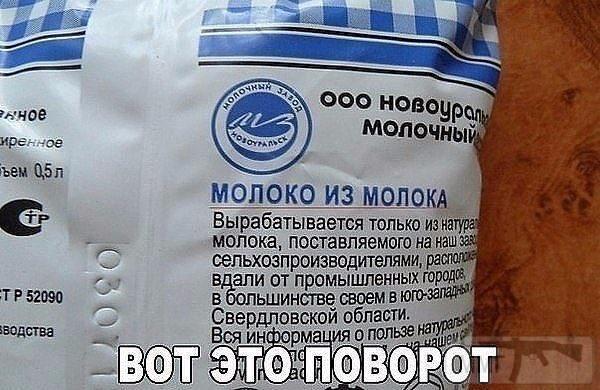 17873 - А в России чудеса!