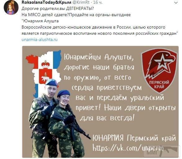 17880 - А в России чудеса!