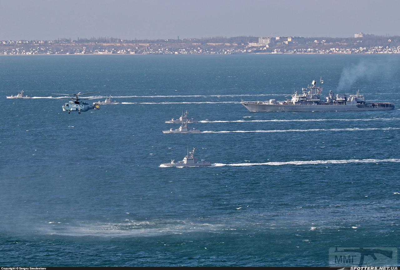 17882 - Военно-Морские Силы Вооруженных Сил Украины