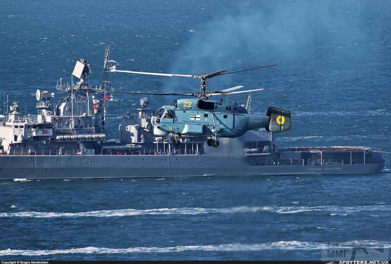 17883 - Морская Авиация ВМС ВС Украины