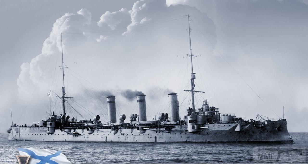 17919 - Паровой флот Российской Империи