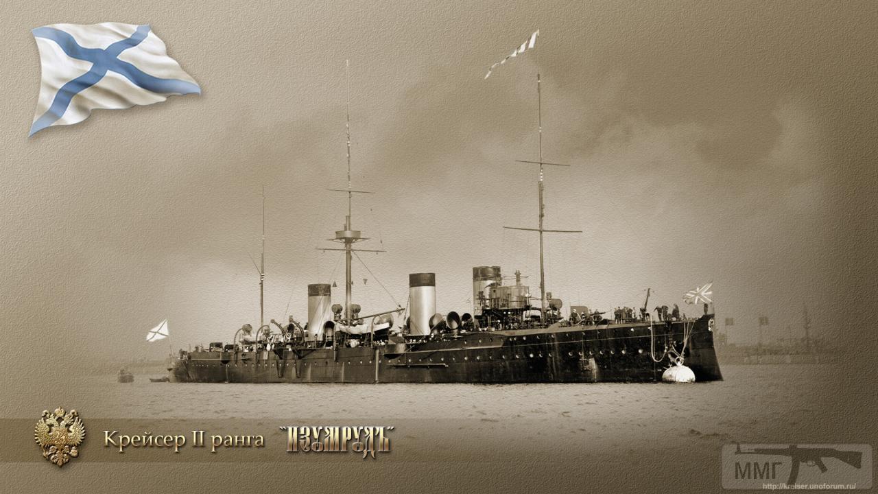 17929 - Паровой флот Российской Империи