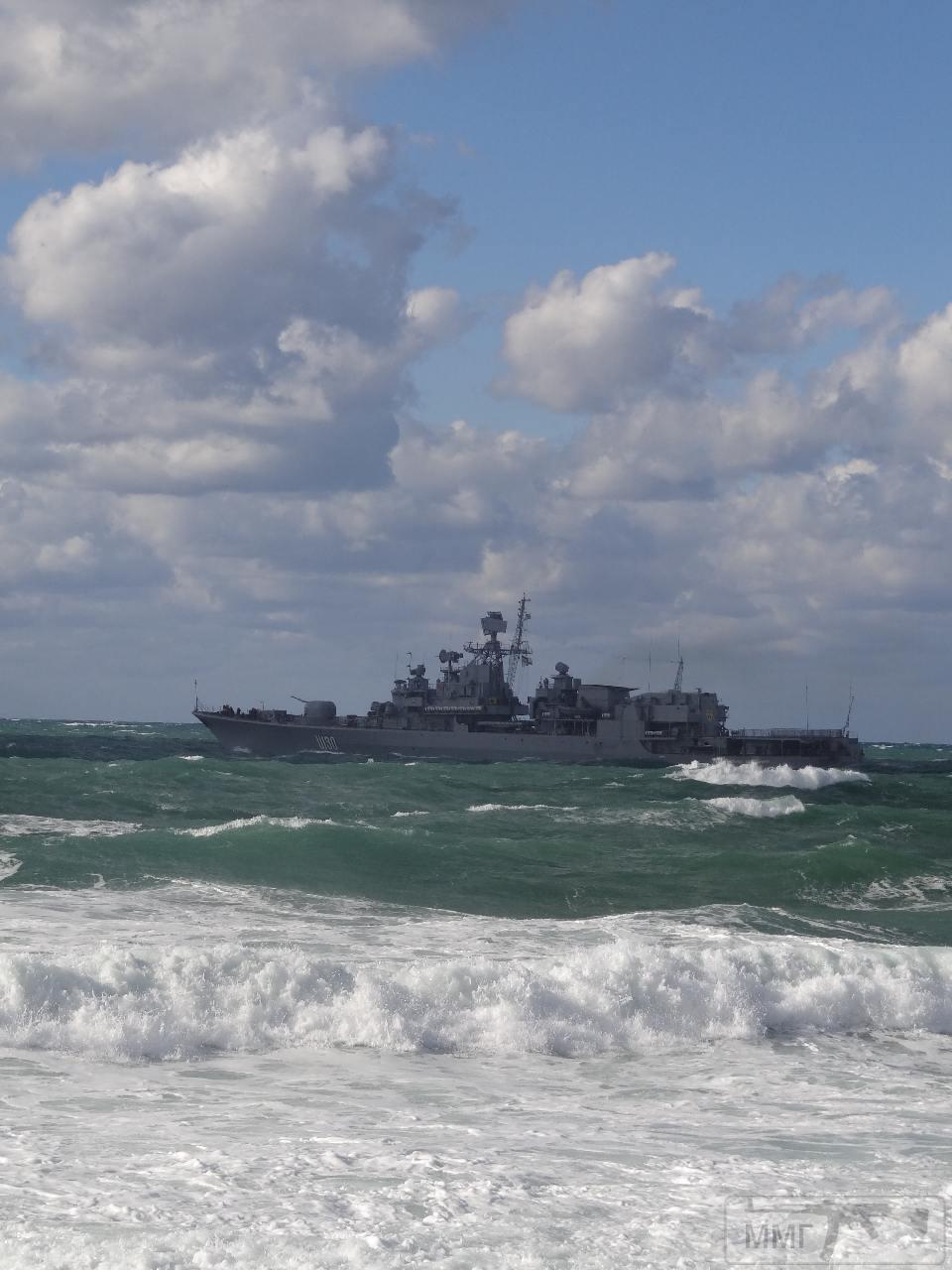 17948 - Военно-Морские Силы Вооруженных Сил Украины