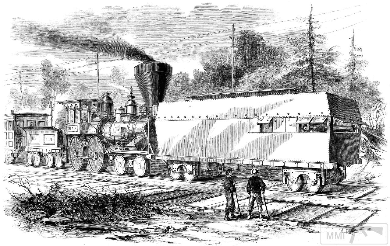 17960 - Бронепоезда