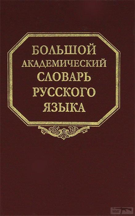 17992 - А в России чудеса!