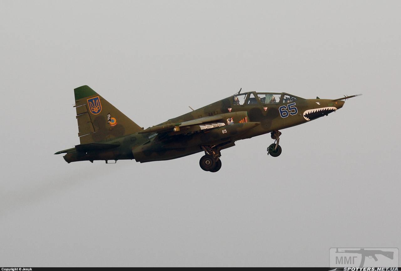 17994 - Воздушные Силы Вооруженных Сил Украины