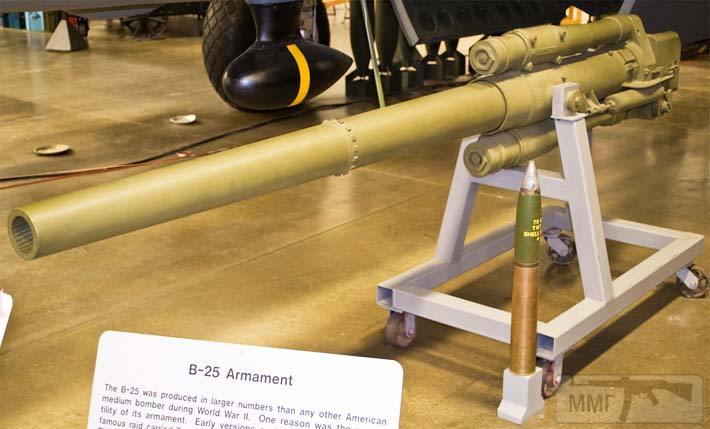 18011 - Авиационное пушечное вооружение