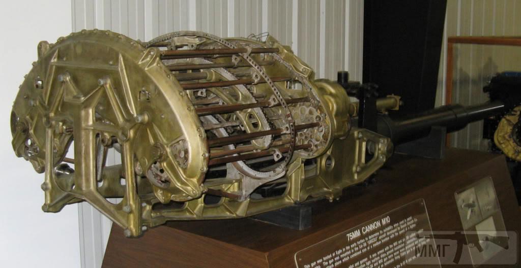 18013 - Авиационное пушечное вооружение