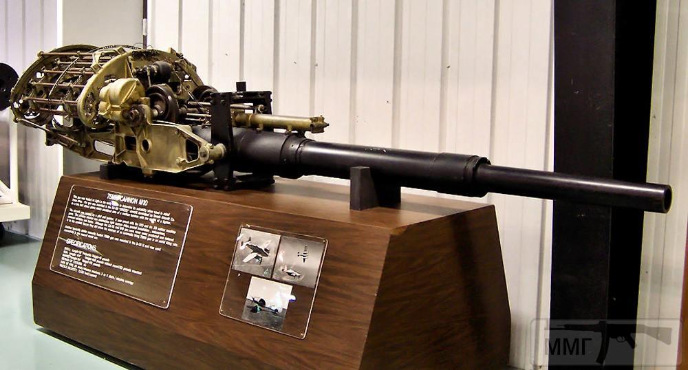 18014 - Авиационное пушечное вооружение