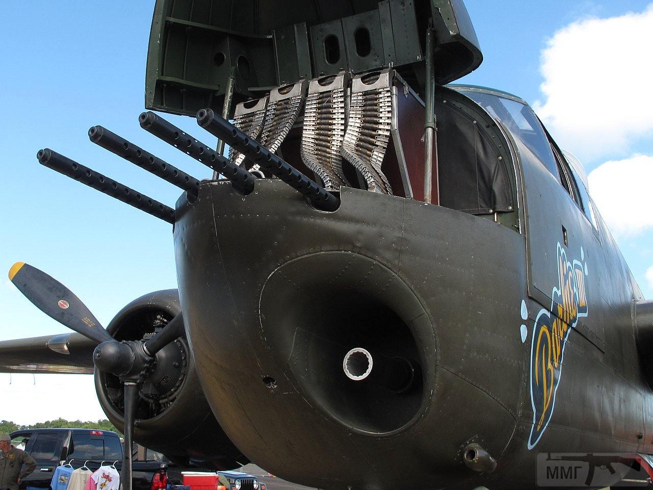 18015 - Авиационное пушечное вооружение