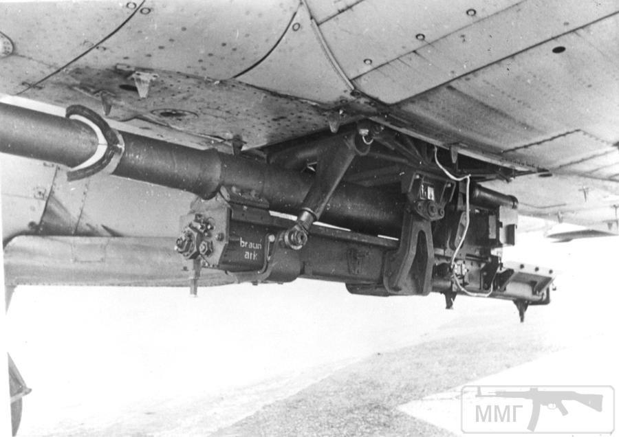 18023 - Авиационное пушечное вооружение