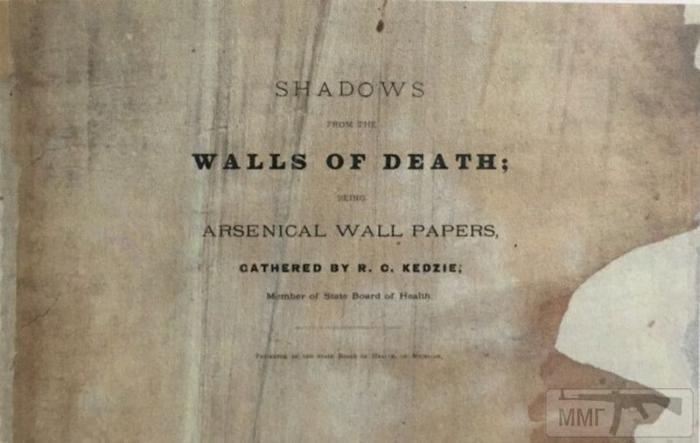 18030 - Самая опасная книга в мире