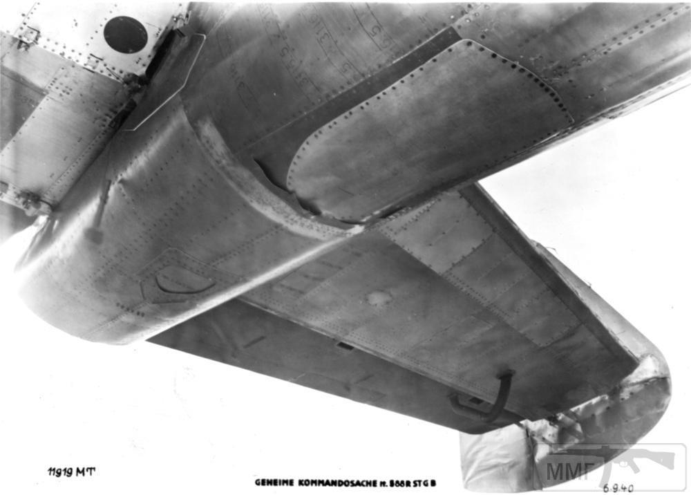 18041 - Авиационное пушечное вооружение