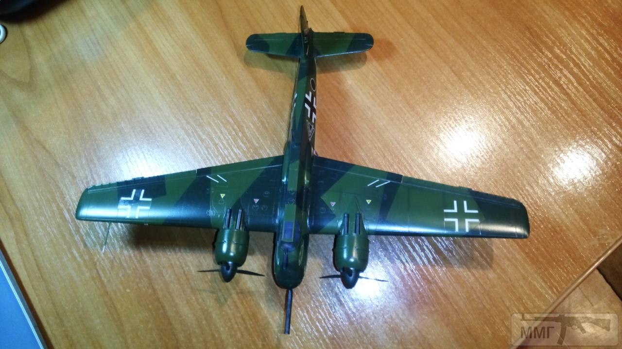 18065 - Авиационное пушечное вооружение