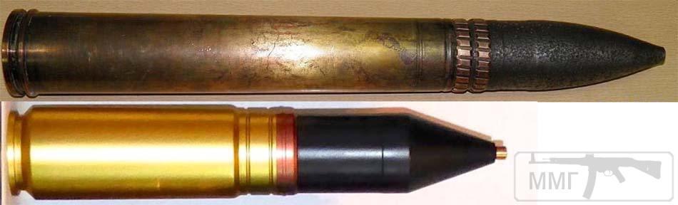 18094 - Патроны 57х350B для РШР-57 и 57х160RB для Н-57