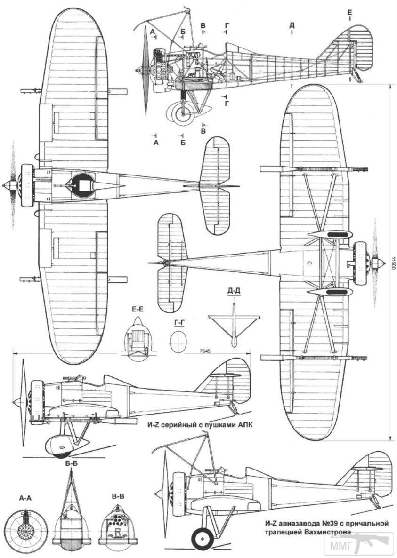 18110 - Авиационное пушечное вооружение