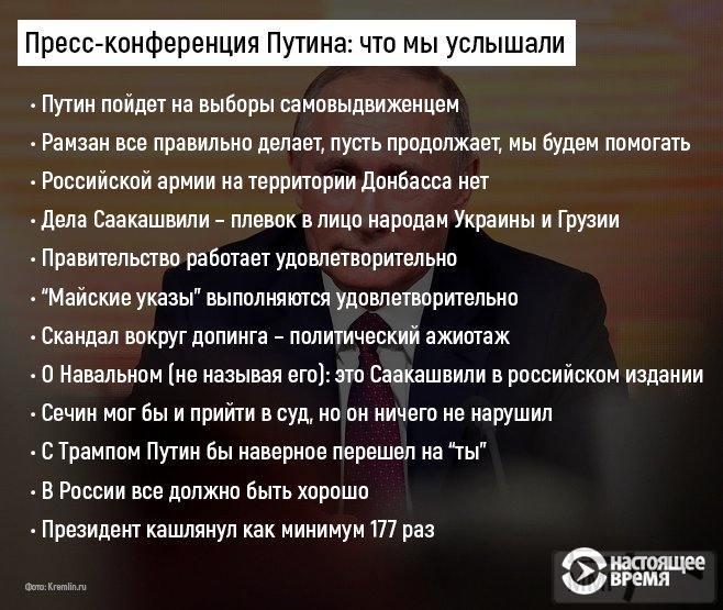 18114 - А в России чудеса!