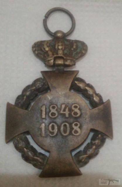 18122 - Коронованій крест