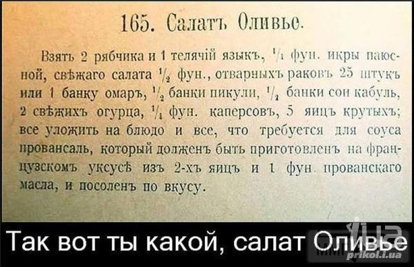 18128 - Пить или не пить? - пятничная алкогольная тема )))