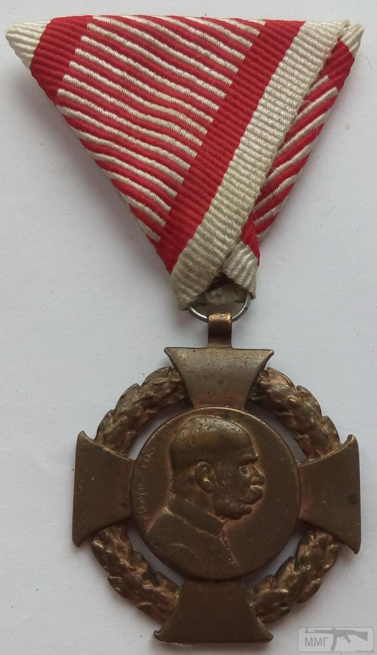 18132 - Коронованій крест