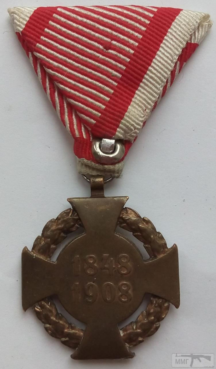 18133 - Коронованій крест