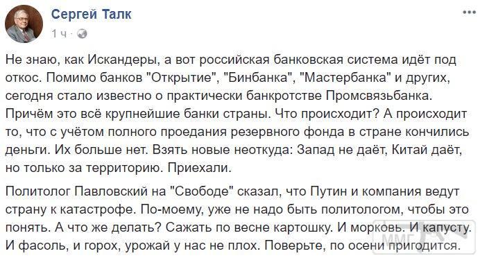 18145 - А в России чудеса!