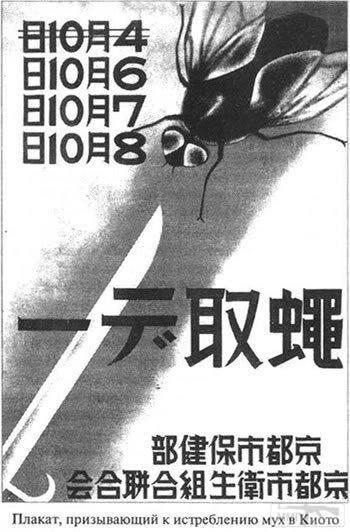 18154 - 25 по-настоящему безумных фактов о Японии