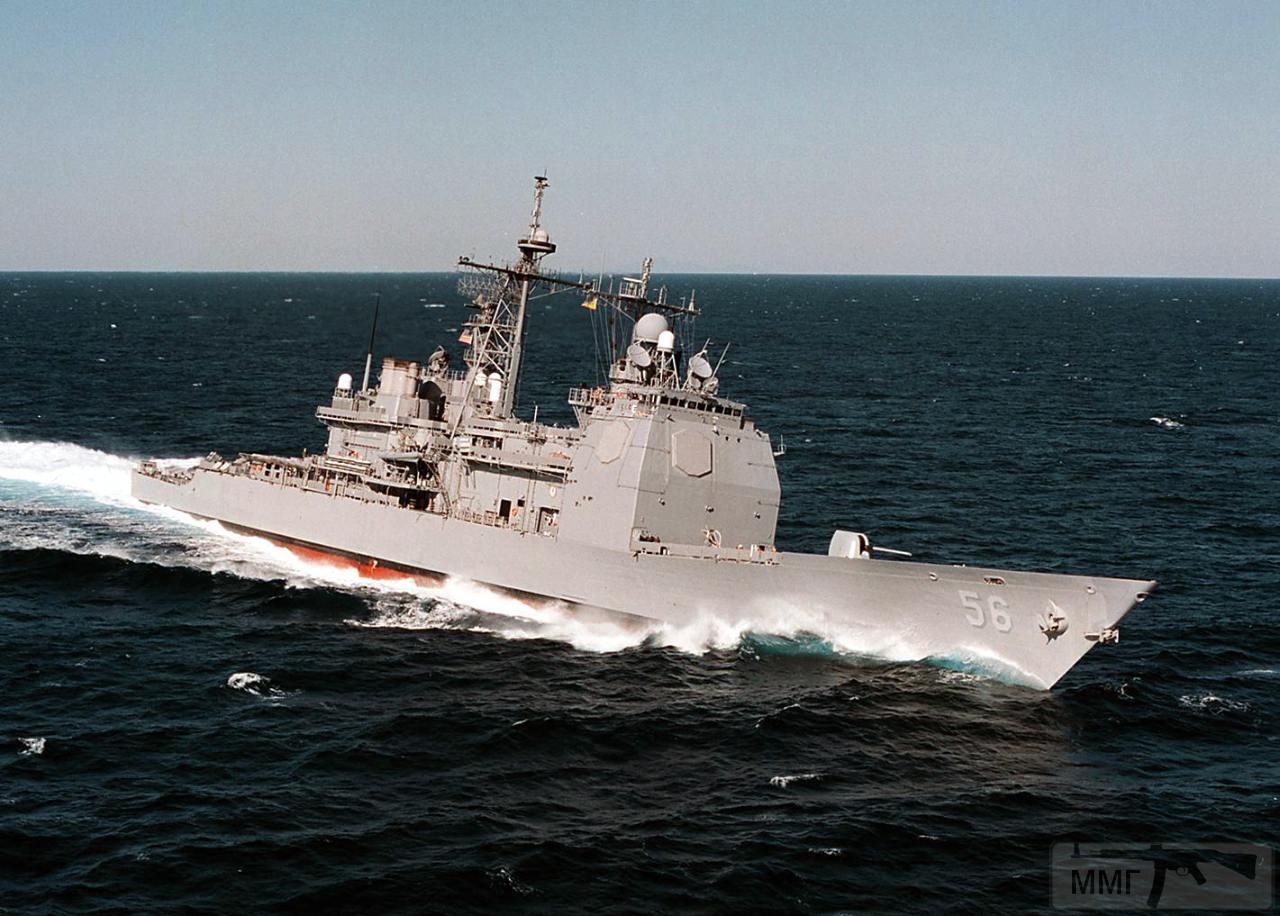 18213 - USS San Jacinto (CG-56)