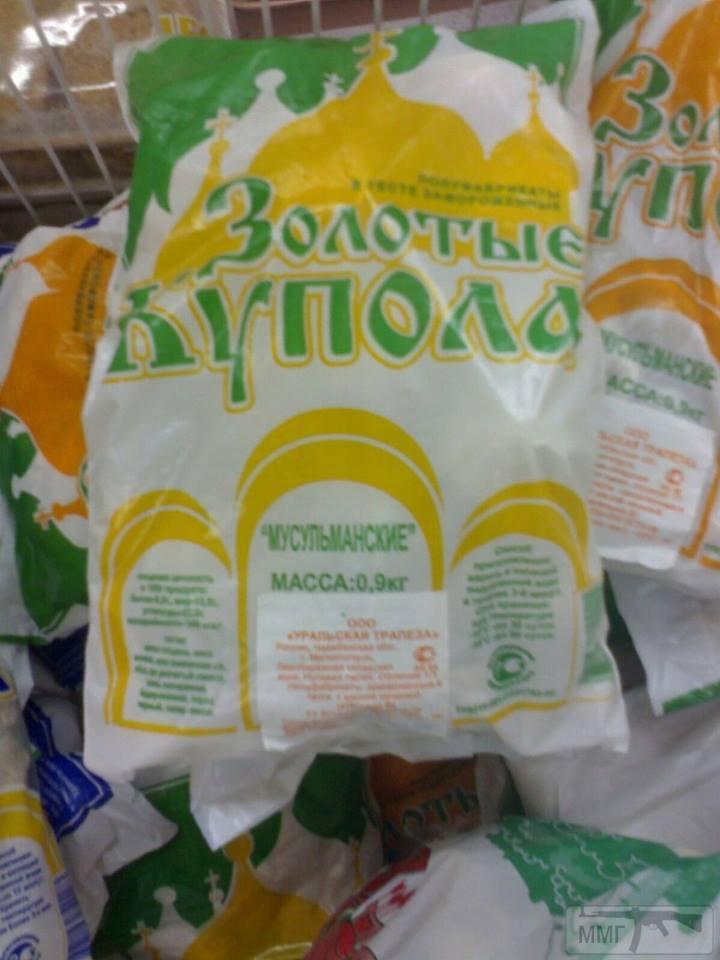 18218 - А в России чудеса!
