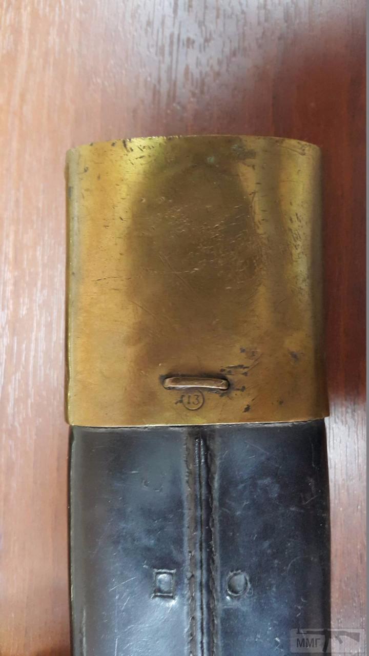 18223 - Устье ножен