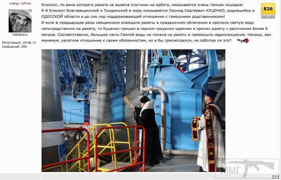 18235 - Новости современной космонавтики
