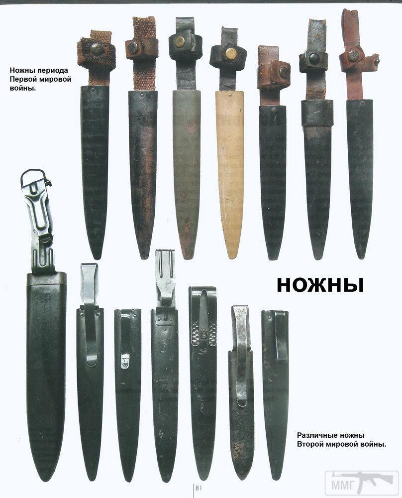 18343 - Немецкие боевые ножи