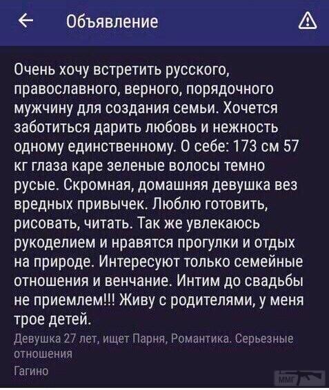 18348 - А в России чудеса!