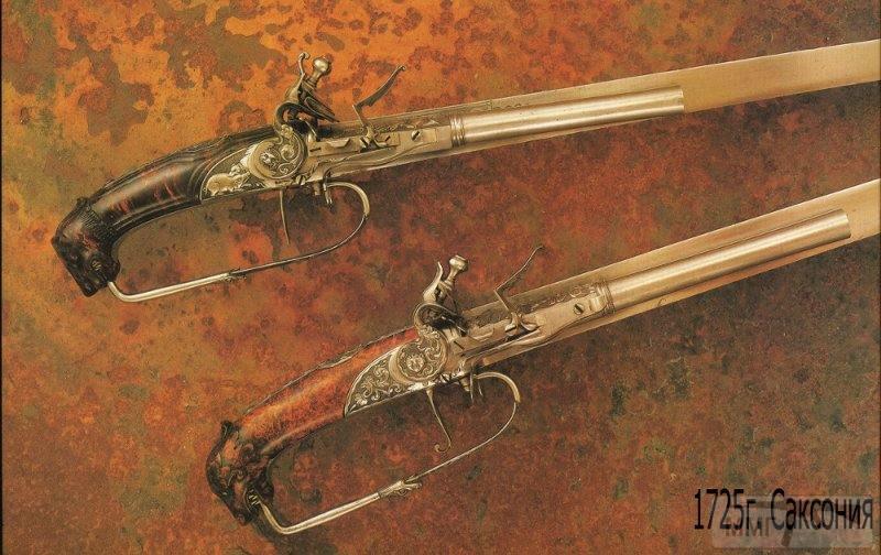18372 - Шпилечный револьвер — сабля.