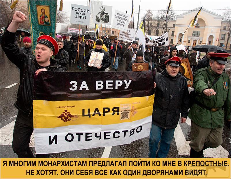 18383 - А в России чудеса!