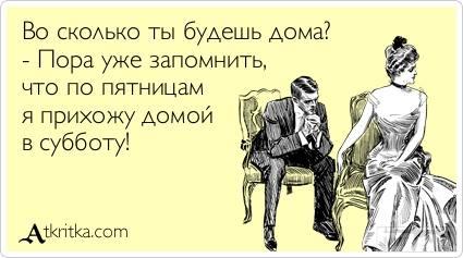 18384 - Пить или не пить? - пятничная алкогольная тема )))
