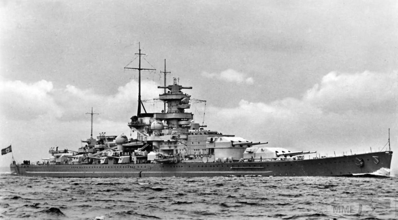 18411 - Германский флот 1914-1945
