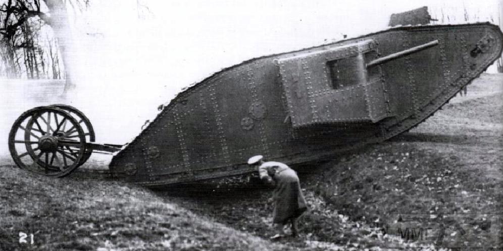 18420 - Колеса и лафет на полевую пушку обр 1927 года