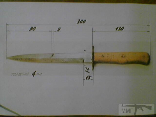 18448 - Чертежи деталей