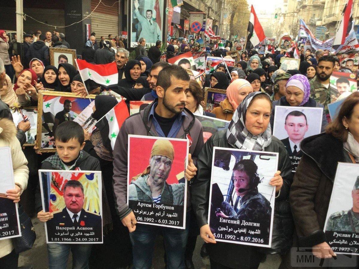 18450 - Сирия и события вокруг нее...