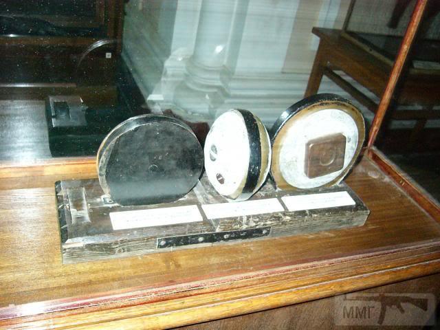 18459 - Дисковые орудия и снаряды.