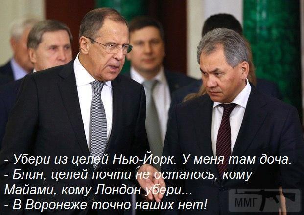 18484 - А в России чудеса!