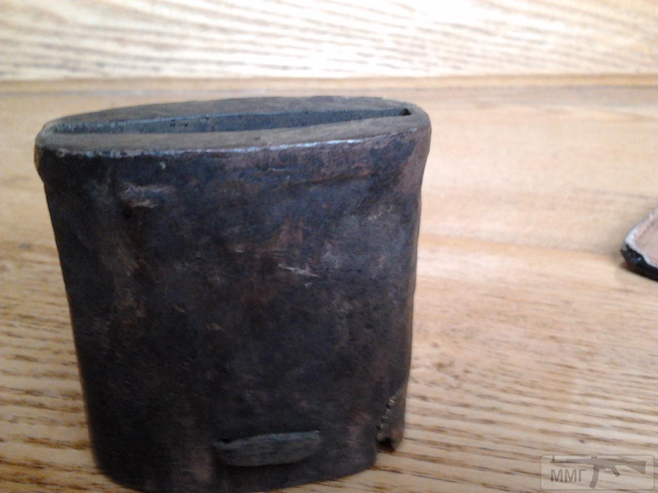 18497 - Устье ножен