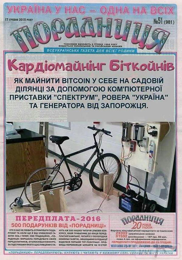 18517 - Криптовалюты