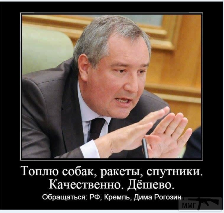 18520 - А в России чудеса!