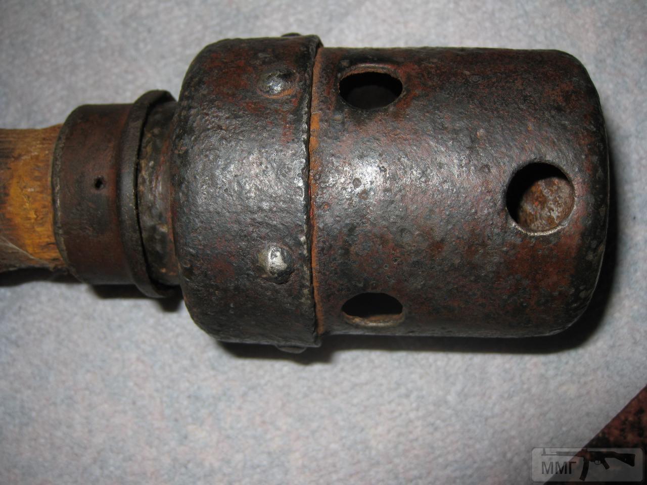 18526 - Ручная артиллерия.