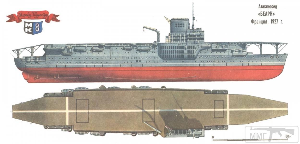 18529 - Два авианосца