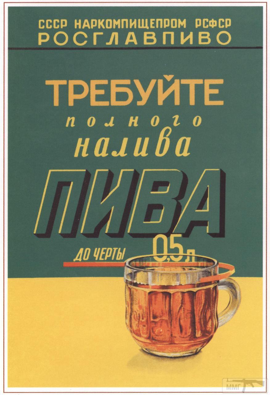 18555 - Пить или не пить? - пятничная алкогольная тема )))